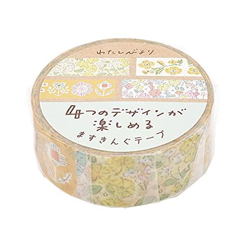 わたしびより ますきんぐテープ【黄色の花々】マスキングテープ ラッピング かわいい QMT56