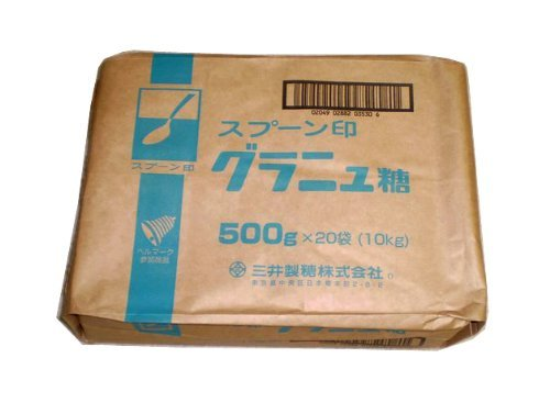 スプーン印 グラニュー糖 10kg【500g×20袋】