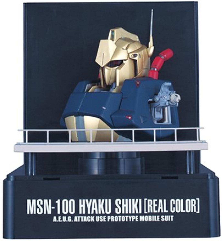 Mobile Suit Gundam  Hyakushiki  head display real color (japan import)
