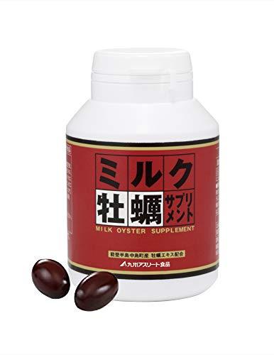 九州アスリート食品 ミルク牡蠣サプリメント 牡蠣 サプリ 国産(1個)