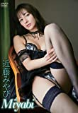 近藤みやび Miyabi[ENFD-5897][DVD]