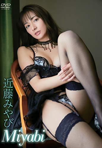 近藤みやび Miyabi [DVD]