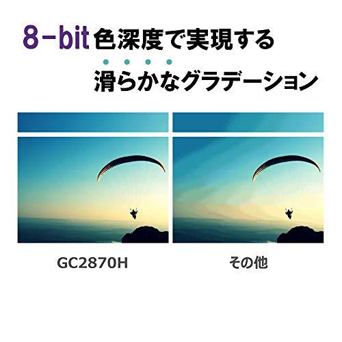 『BenQ モニター ディスプレイ GC2870H 28インチ/フルHD/VA/HDMI,VGA端子/ブルーライト軽減』の4枚目の画像