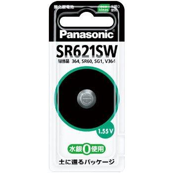 エスコ SR621SW 1.55V酸化銀電池 時計用 EA758YE-16