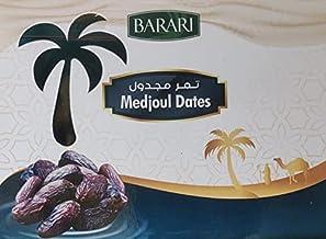 Porwal Food Center - Premium Large Medjool Date (500 Gram)