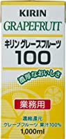 【業務用】キリン グレープフルーツ100 1L紙パック×6本入×3ケース(18本)