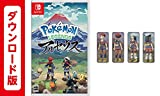 Pokémon LEGENDS アルセウス Switch  オリジナル特典 着物セット ガブリアスが先行入手できるコード配信 オンラインコード版