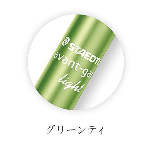 Staedtler Multi Function Avant Grade Light Green Tea, Red Ink Ballpoint Pen Plus 0.5mm Mechanical Pencil (927AGL-GT) Photo #5