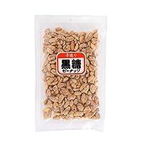 [内田商店] 手造り 黒糖ピーナッツ 200g/ 屋久島 土産 ピーナッツ 黒糖