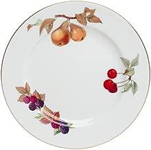 Royal Worcester Evesham Gold Porcelain 8-Inch Salad Plate