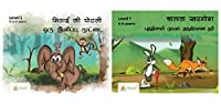 Short Story books for kids aged 5-6 years ( Tamil Combo )