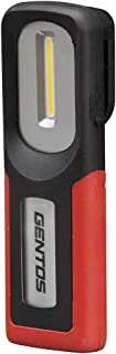 GENTOS(ジェントス) 作業灯 LED ワークライト ハンディタイプ ガンツ USB充電式 【明るさ120-500ルーメン/実用点灯2.5-3時間/防塵/背面クリップ/底面マグネット】 ANSI規格準拠