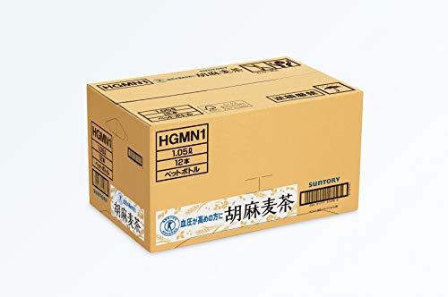 [トクホ]サントリー胡麻麦茶1.05L×12本