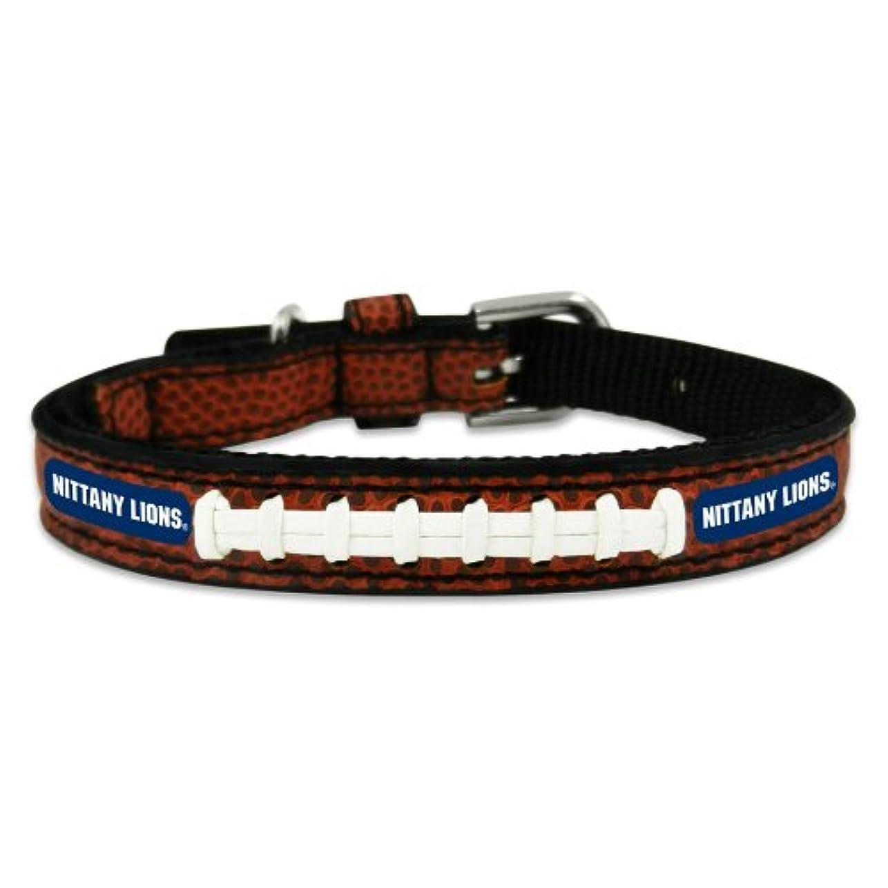 幸運な勇気入り口Penn State Nittany Lions Classic Leather Toy Football Collar