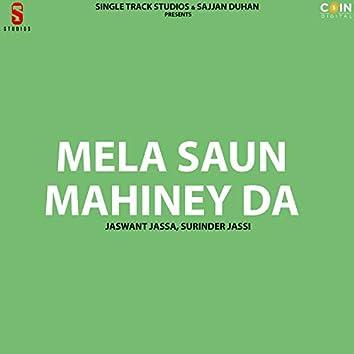Mela Saun Mahiney Da