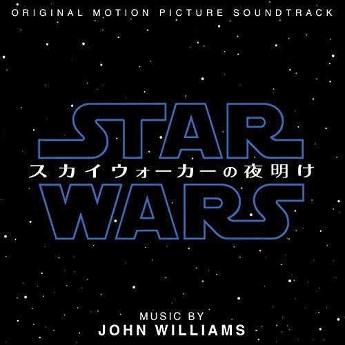 スター・ウォーズ/スカイウォーカーの夜明けオリジナル・サウンドトラック(限定盤)