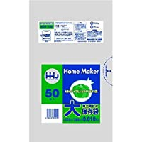 【5ケース特価】HHJ 保存袋 食品検査適合 半透明 0.010×320×380mm 5000枚×5ケース 50枚×100冊×5 KH18 保存用