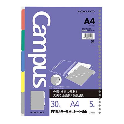 コクヨ ルーズリーフ用PP製カラー見出しシート A4 5山 30穴 丸穴 5枚入 ノ-P998 【まとめ買い10個セット】