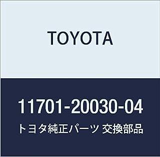 TOYOTA Genuine 11701-20030-04 Crankshaft Bearing
