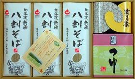 北海道名産品 蕎麦 新得そば 詰め合わせ G-40