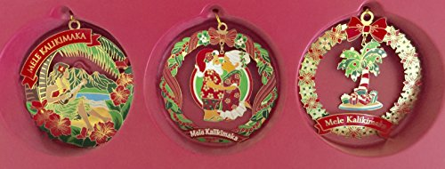 Hawaiian Festive Holiday 3-Pack Collectible Metal Christmas Ornaments