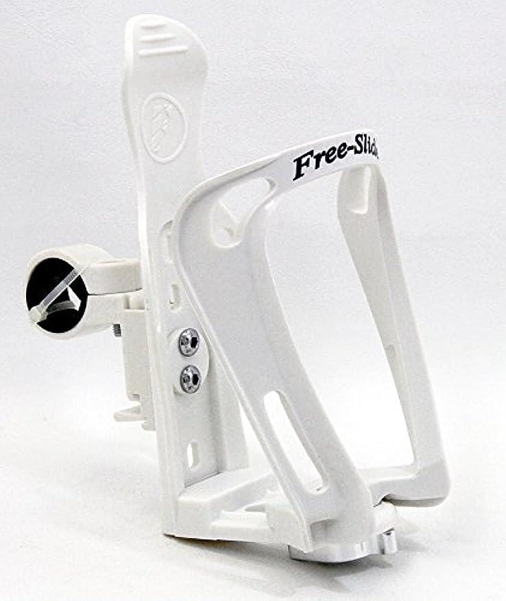 おとなしいドナークローゼットFree Slid ドリンクホルダー BFS-100 クランプサイズφ22.2mm~25.4mm対応 ホワイト