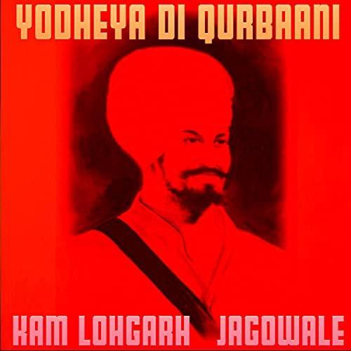 Kam Lohgarh feat. Jagowale
