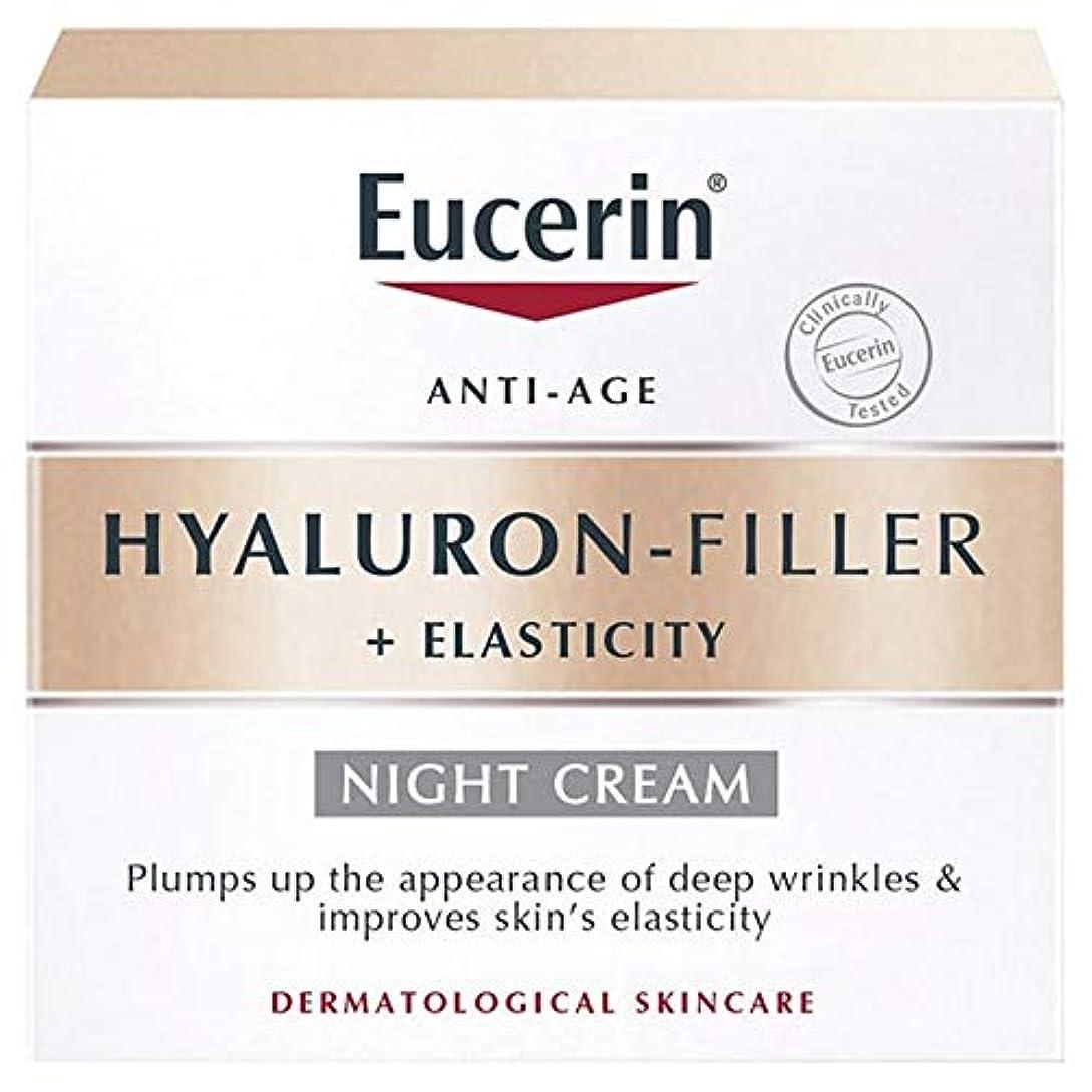 航空機高める偽[Eucerin ] ユーセリン抗加齢弾力+フィラーのナイトクリーム50Ml - Eucerin Anti-Age Elasticity + Filler Night Cream 50ml [並行輸入品]