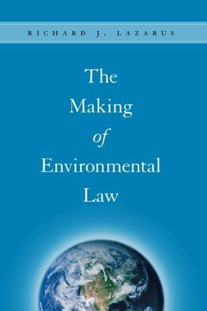 はぁ超越する農奴The Making of Environmental Law (English Edition)