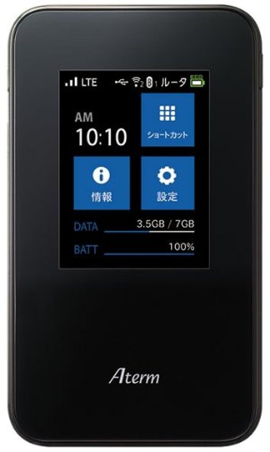 爬虫類価値のない評判NECアクセステクニカ Aterm MR03LN 6B ( LTE モバイルルータ / microSIM ) PA-MR03LN6B