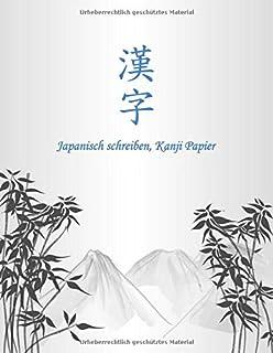 Japanisch schreiben, Kanji Papier: Japanisches Schreibheft z