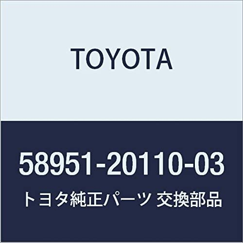 Genuine Toyota Super sale Parts - 58951-20110-03 Console Door Compar Bombing new work
