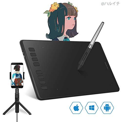 HUION INSPIROY H950P Grafiktablett Tablet 8192 Stufen mit batterielosem digitalen Stift Kann Tilt-Funktion aktualisieren,8 benutzerdefinierbare ExpressKeys