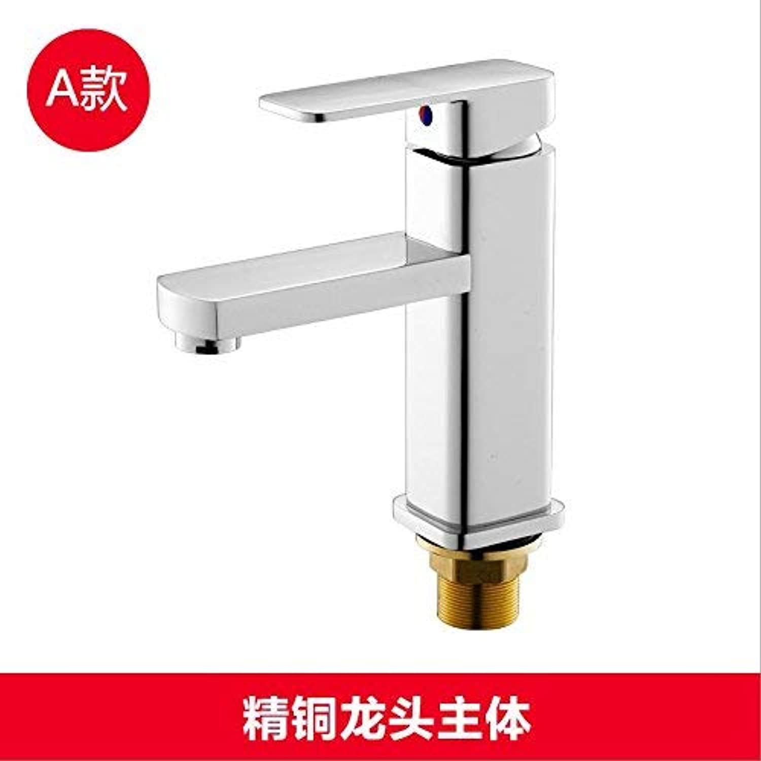 Oudan The health of the whole copper basin surface basin faucet hot and cold wash basins bathroom cabinets wash basins single handle single hole in the brass fittings with hose (color   1)