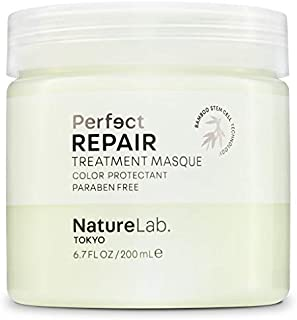 NatureLab Tokyo Perfect Repair Treatment Masque - Moisturizing Keratin Hair Mask, Deep Conditioning for Damaged or Color T...