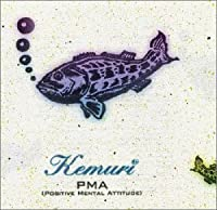PMA(ポジティヴ・メンタル・アテュード)