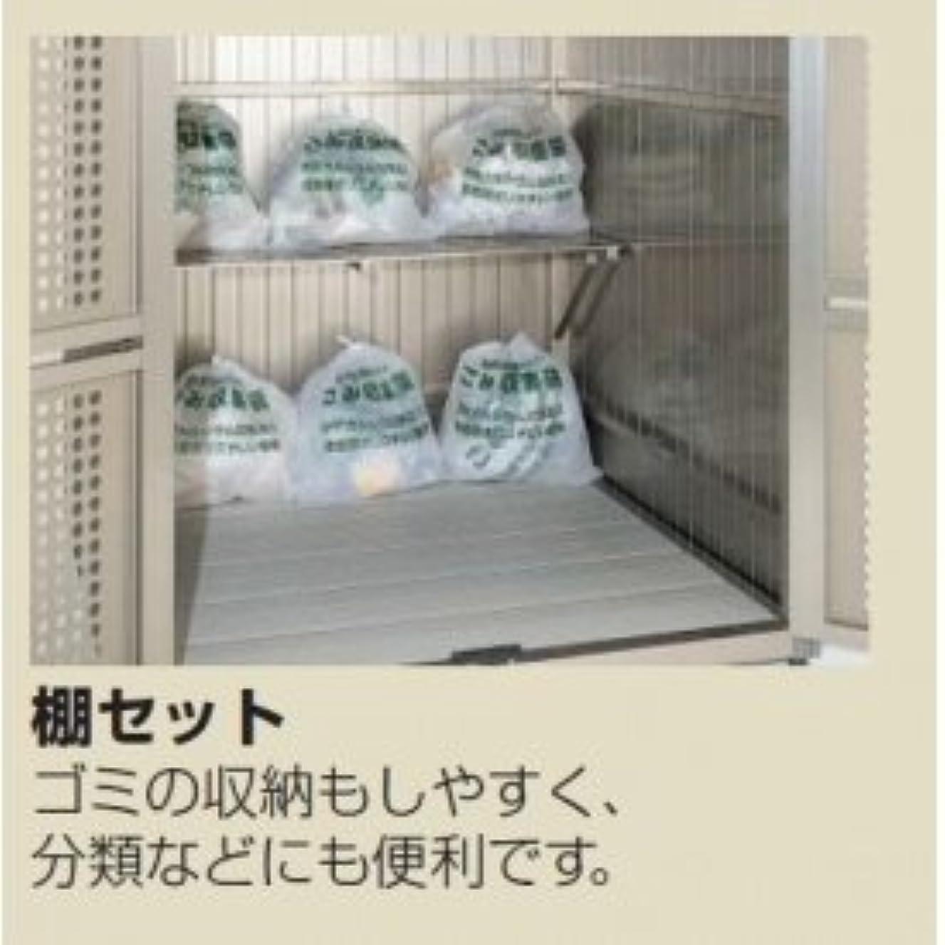 輝度マンモスハードリング四国化成 ゴミストッカーPM用 GS棚セット(1枚入り) ステンカラー