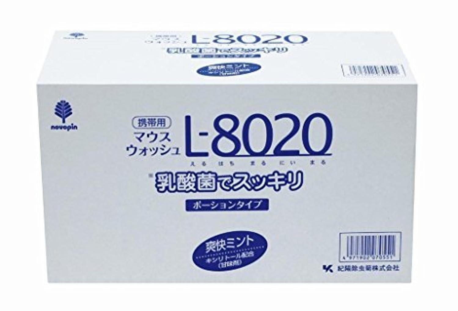 パウダー融合エンディングクチュッペL-8020爽快ミントポーションタイプ100個入(アルコール) 【まとめ買い10個セット】 K-7055 日本製 Japan