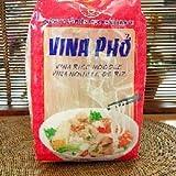ベトナム屋台の定番。 コシのあるのが特徴で、鶏がらソープで食べるとあっさりして美味しいですよ。 さっぱり、ツルツル、ヘルシー、ベトナムの家庭の味を!! ベトナムフォー!今大人気です。