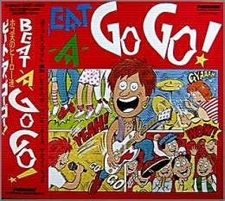 BEAT-A-GO-GO