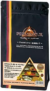 ピナクル (Pinnacle) サーモン&パンプキン 2kg