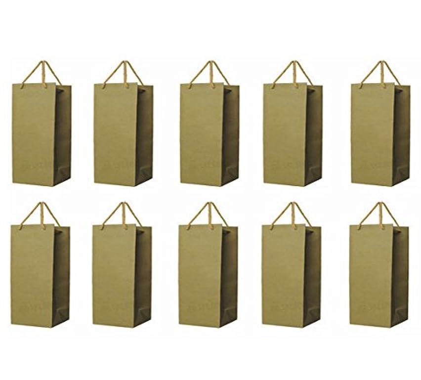 Homanda Pack of 10 Light Brown Kraft Paper Wine Tote Bag-2 Bottle