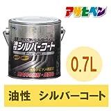 [A] アサヒペン 油性 シルバーコート [0.7L]