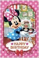 ディズニー 3Dポストカード ミニーマウス Minnie's Birthday S3794