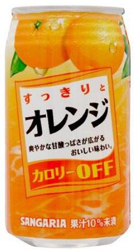 サンガリア すっきりとオレンジ 350ml×24本