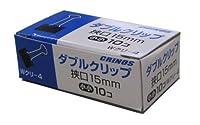 クリノス ダブルクリップ小小1箱(10個) Wクリ-4
