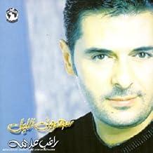 Saharony Ellil [10eme Album]