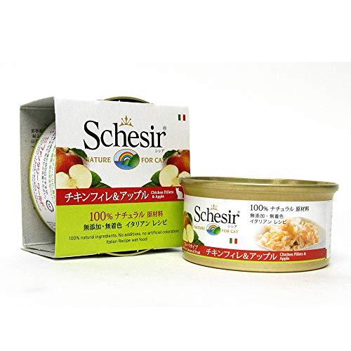 Schesir Gato 75 gr Pollo con Manzana