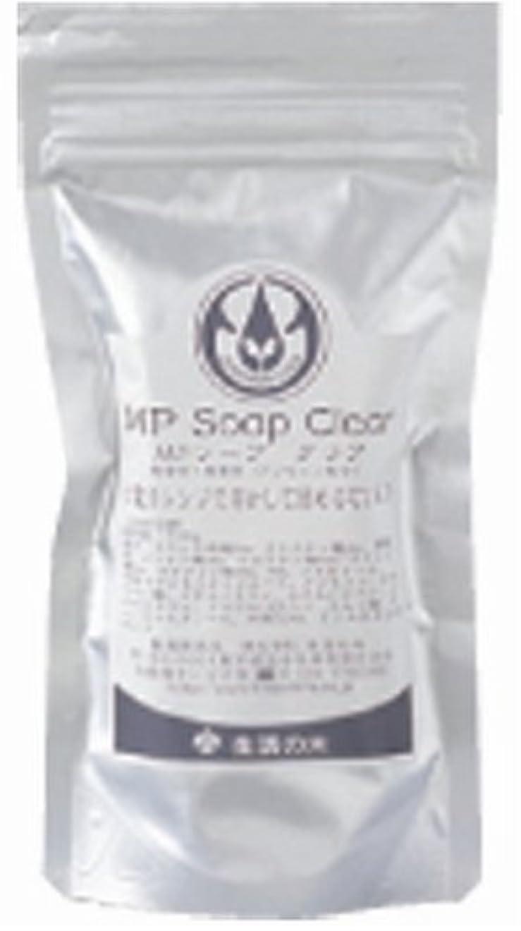 飲み込む悪いきれいに生活の木 MPソープ ホワイト 5Kg