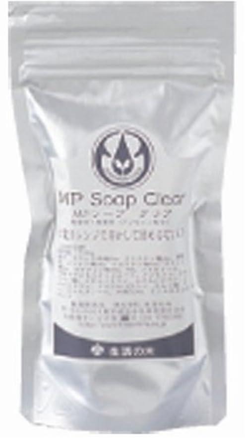 に対応する味付けチョップ生活の木 MPソープ ホワイト 5Kg